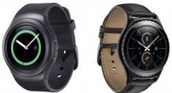 Galaxy Gear S2: Price and Launch date revealed