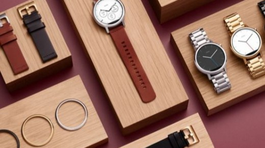 The New Moto 360 is now available